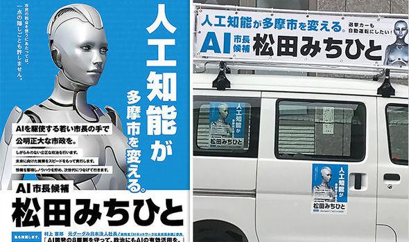 japan-robot-947448