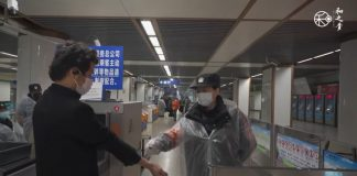 china coronavirus nanjing